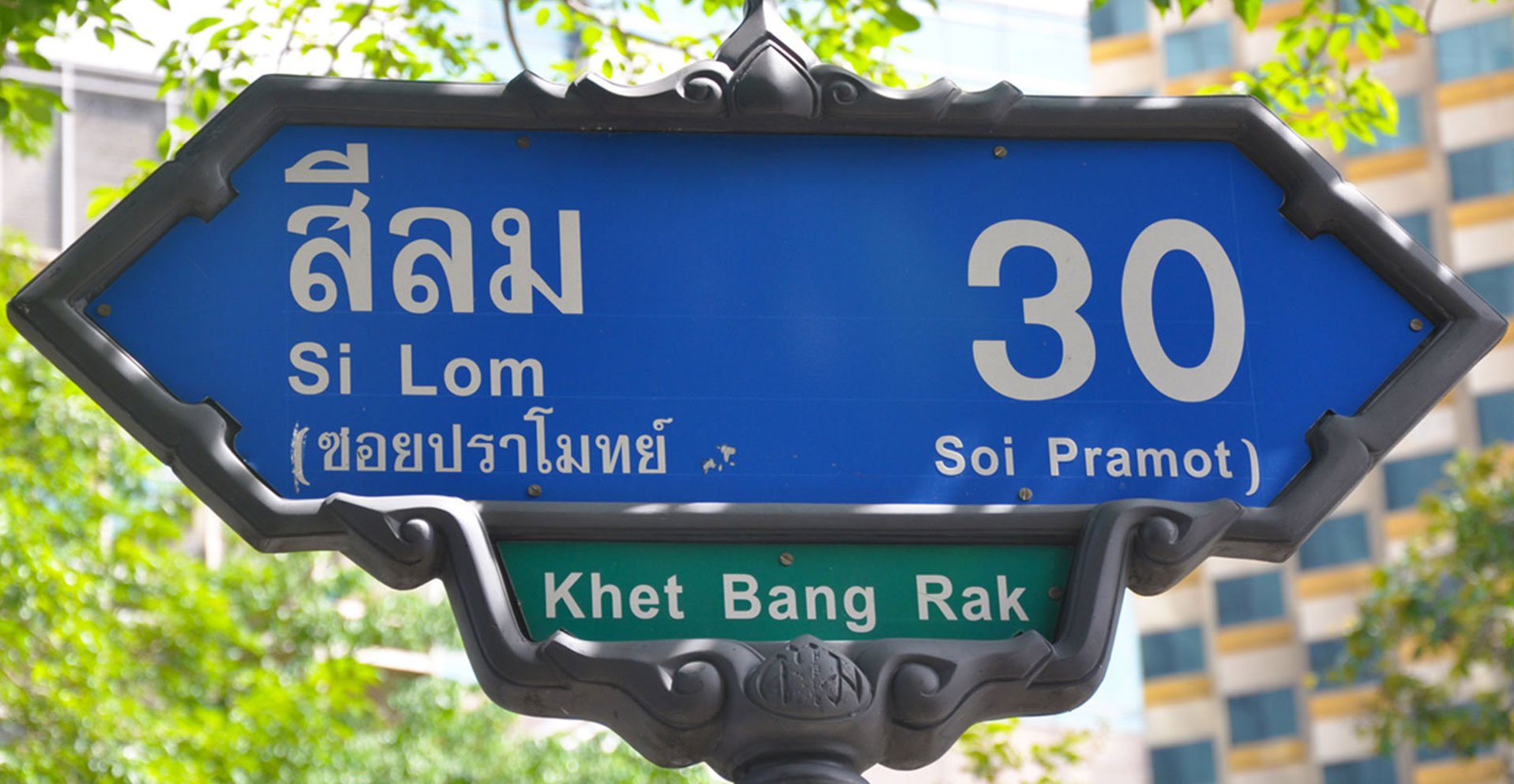 taglieria pietre preziose petramundi bangkok